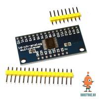 Мультиплексор аналоговый/цифровой