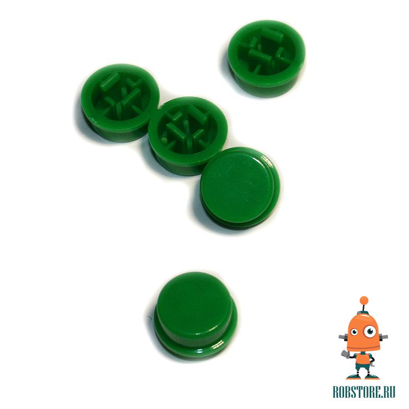 Круглый колпачок на кнопку Зелёный