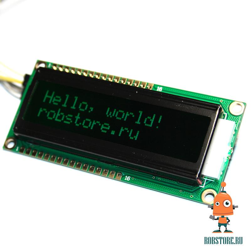 LCD 1602 ЧЗ