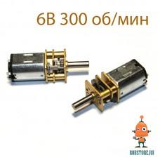 Мотор редуктор GA12YN20-50 (6V300RPM)