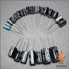 Комплект электролитических конденсаторов