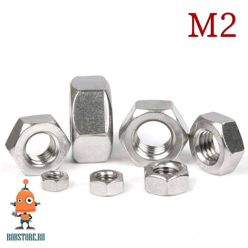 Гайка М2