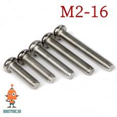 Болт М2-16мм