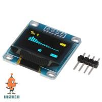 Дисплей 128X64 OLED I2C голубой