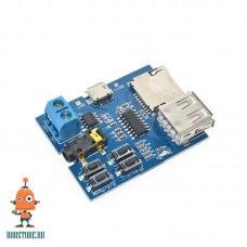 Модуль MP3 плеера стерео УНЧ 3 Вт