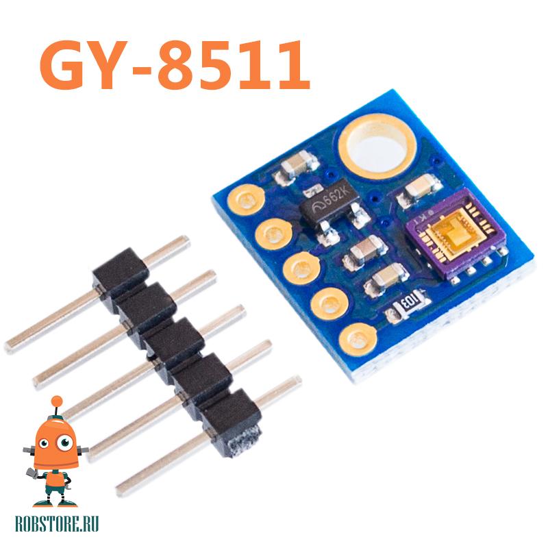 Датчик ультрафиолетового излучения GY-8511 ML8511