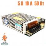 S-50-5 блок питания 5V10A50W