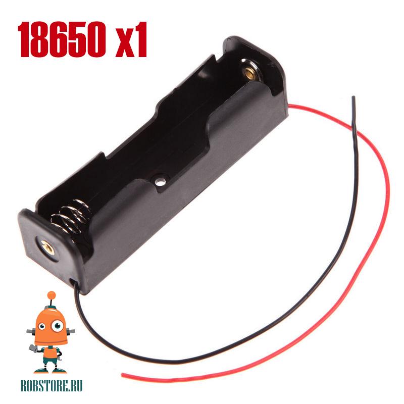 Батарейный блок 18650/1хLi-ion