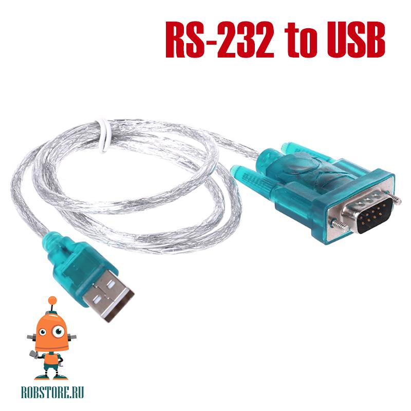 Конвертер RS232-USB