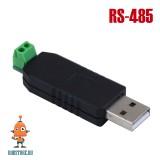 Адаптер USB-485