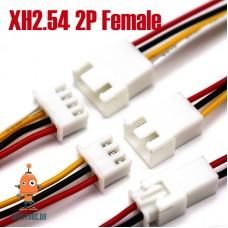 """Провод XH2.54mm """"мама"""" 15см 2P"""