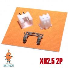 Разъём XH2 2.5 прямой