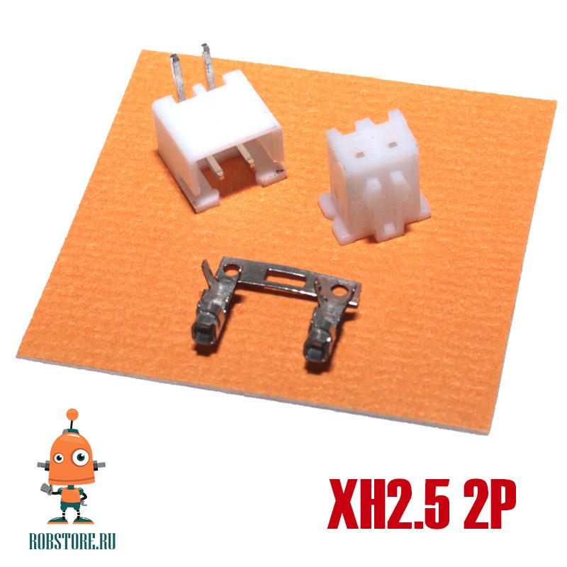 Разъём XH2 2.5 угловой