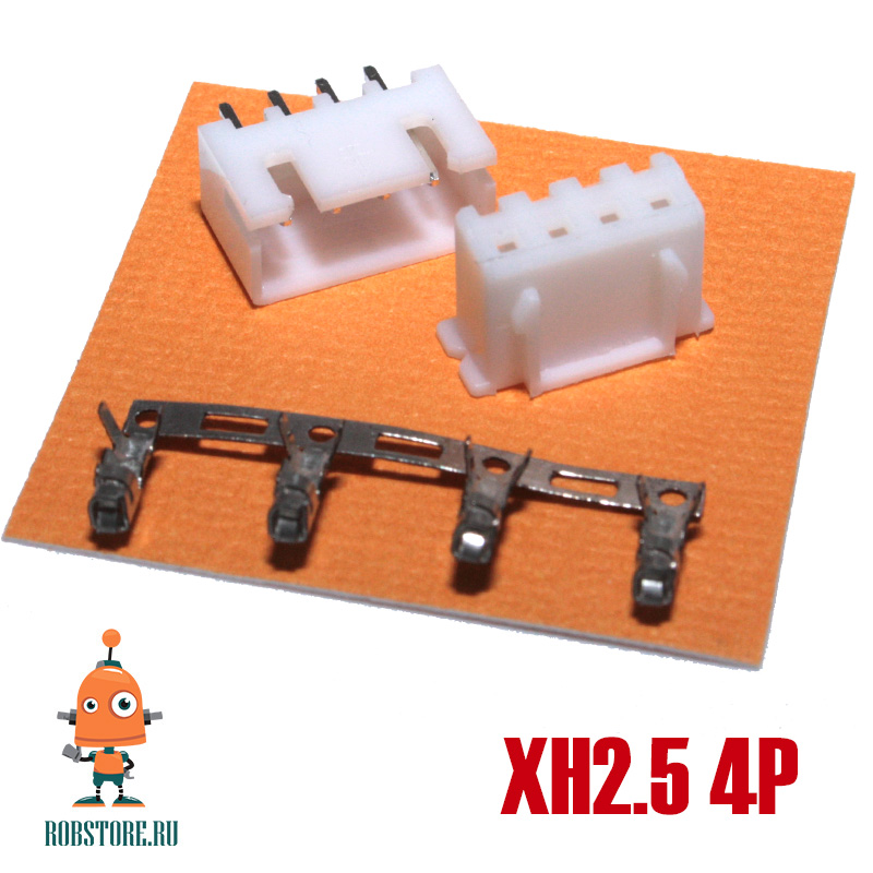 Разъём XH4 2.5 прямой
