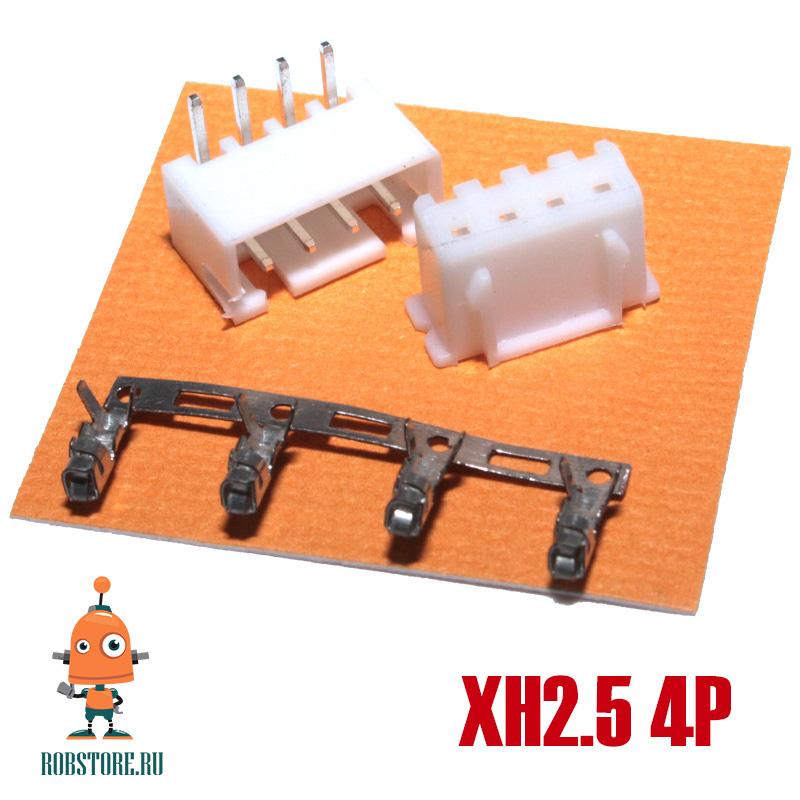 Разъём XH4 2.5 угловой