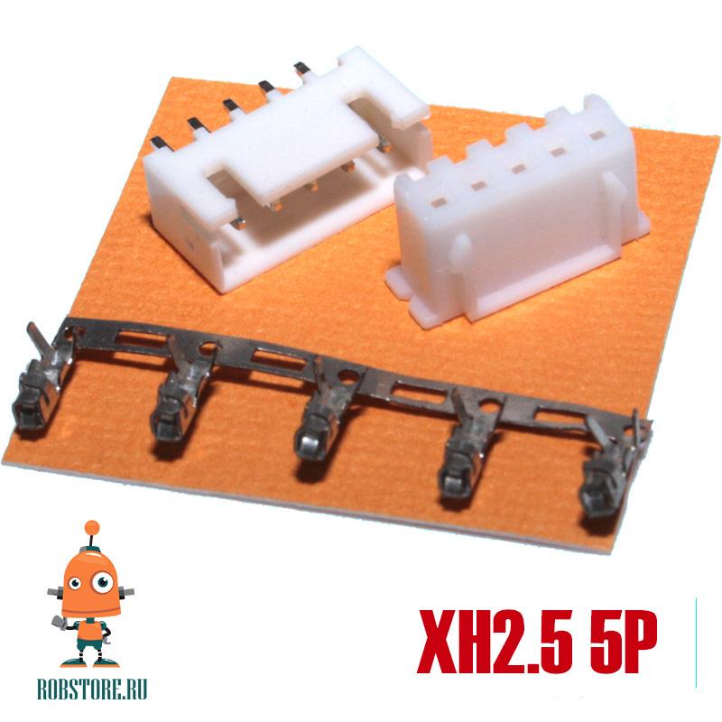 Разъём XH5 2.5 прямой
