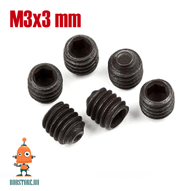 Винт потайной M3x3 мм под шестигранную отвертку