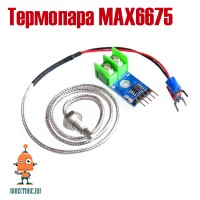 Датчик термопара MAX6675
