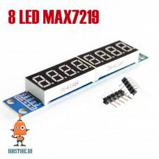 Модуль цифрового индикатора MAX7219