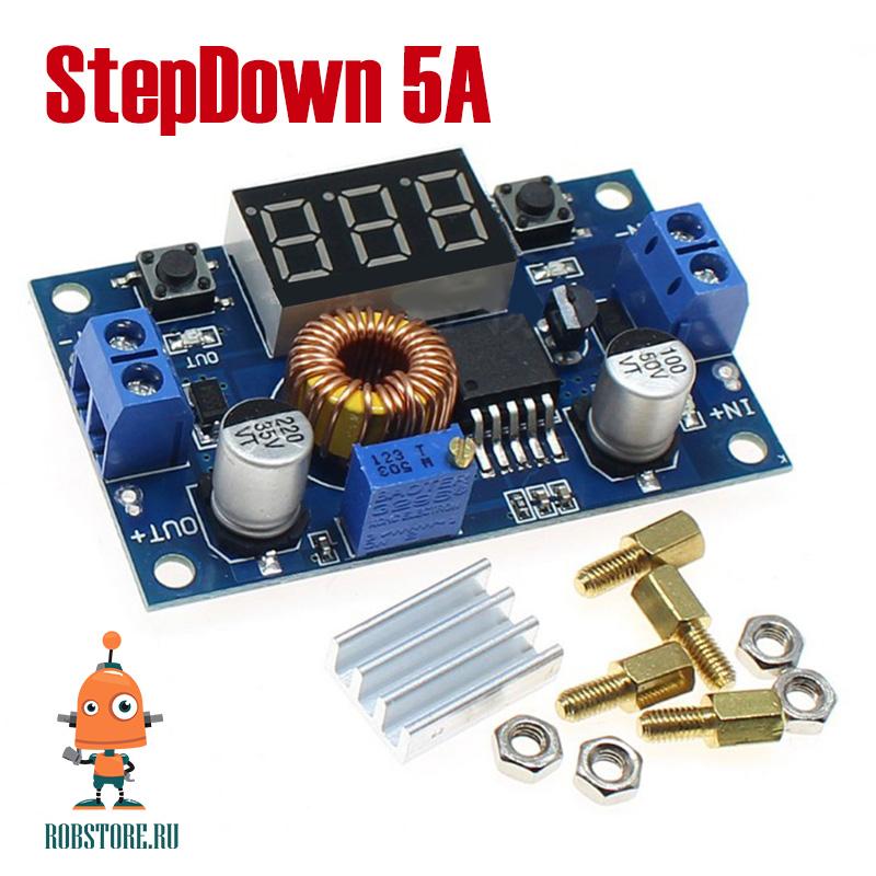 Преобразователь напряжения XL4015E 5А с индикатором