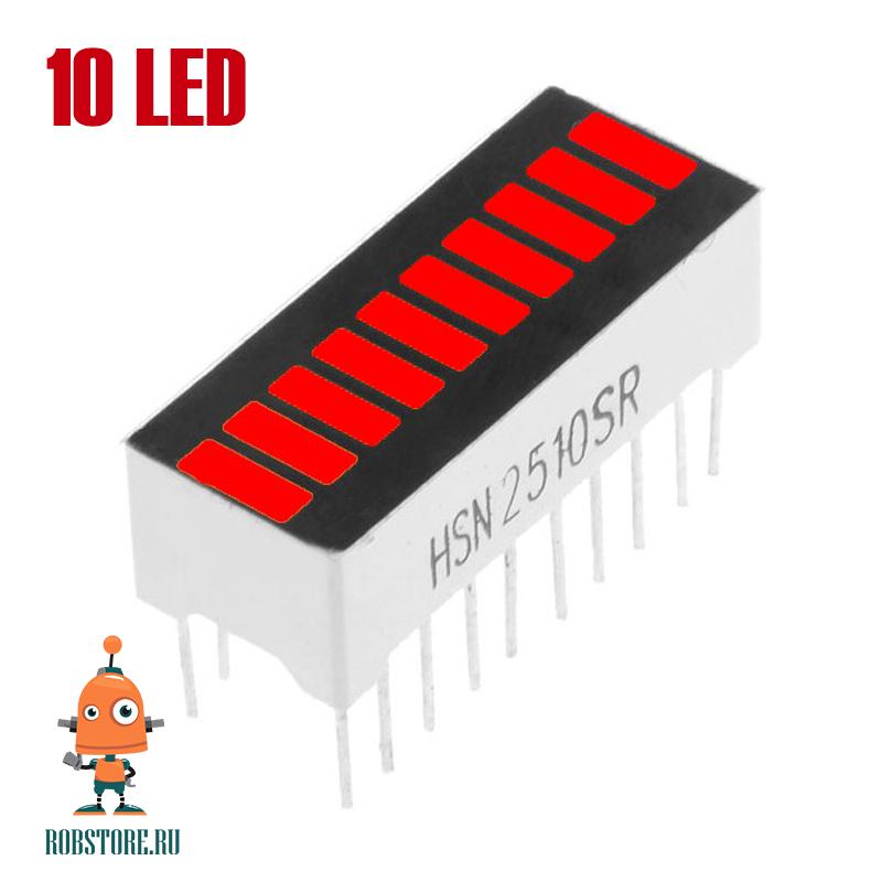 Светодиодная линейка 10 LED