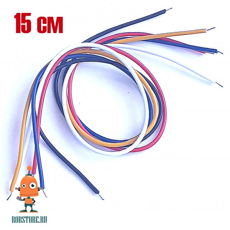 Комплект проводов для пайки