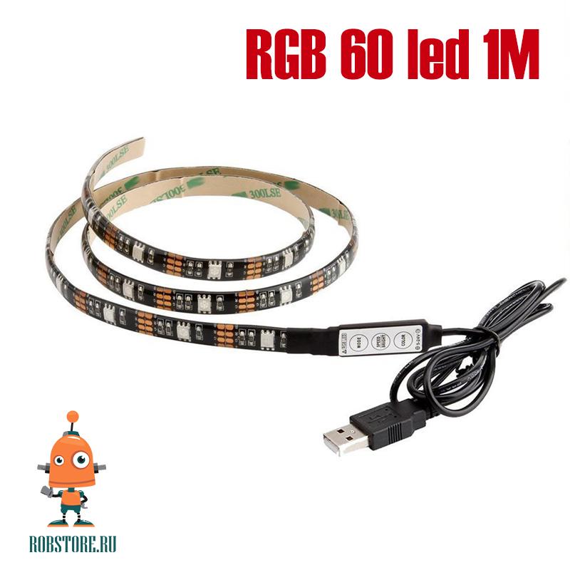 Комплект контроллер RGB USB 3key + светодиодная лента 5050 1 метр