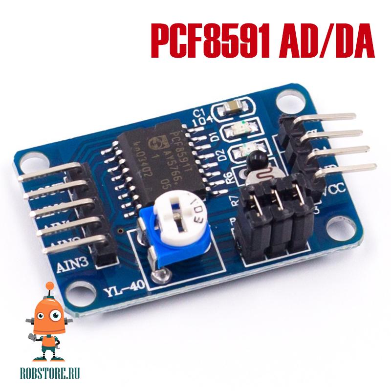 Преобразователь PCF8591 AD/DA