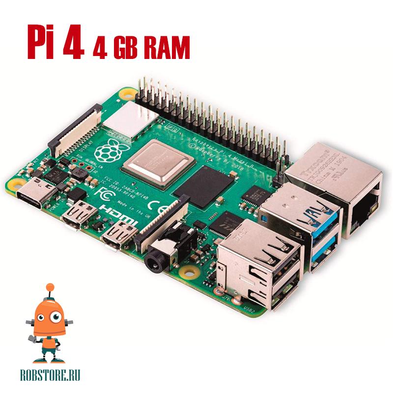 Raspberry Pi 4 model B 4G