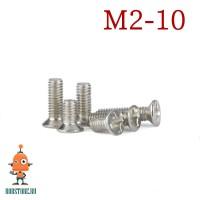 Винт М2-10мм потайной