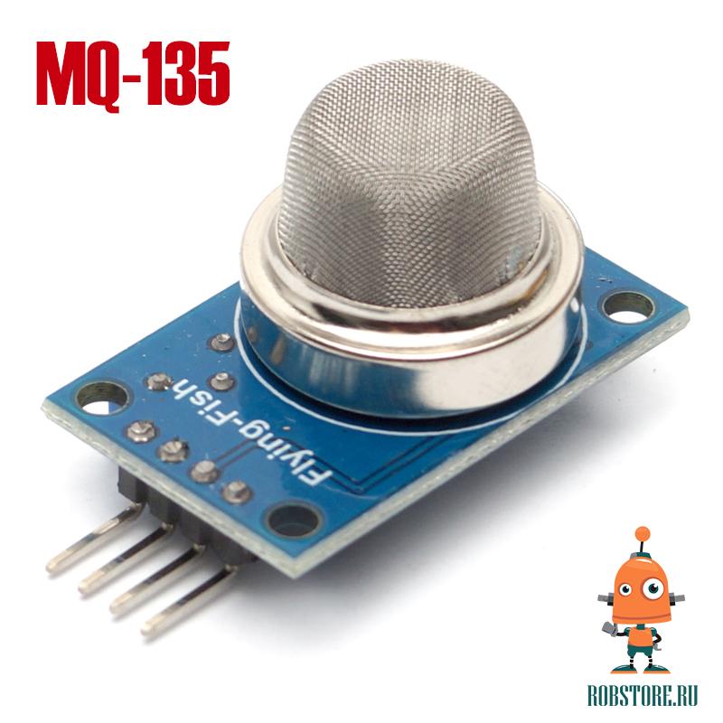 Датчик качества воздуха MQ135