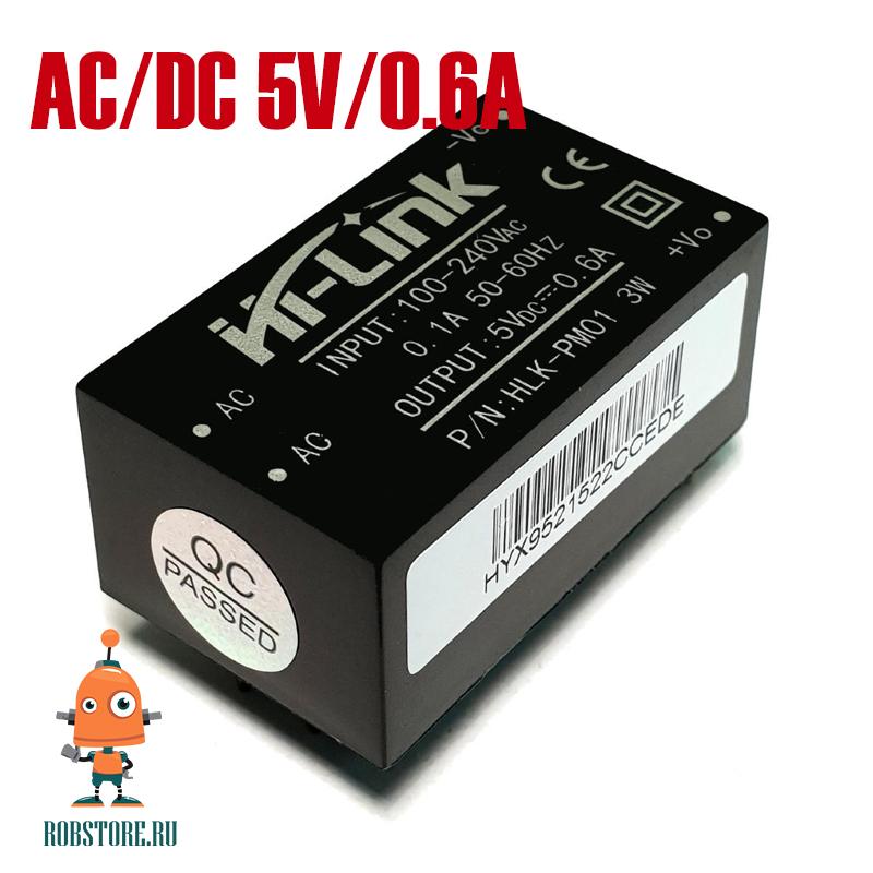 Изолированный модуль питания HI-LINK HLK-PM01 5V/3W DC