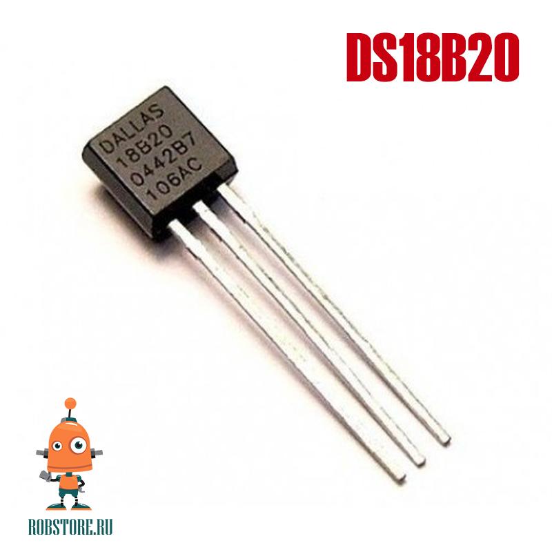 Датчик температуры DS18B20