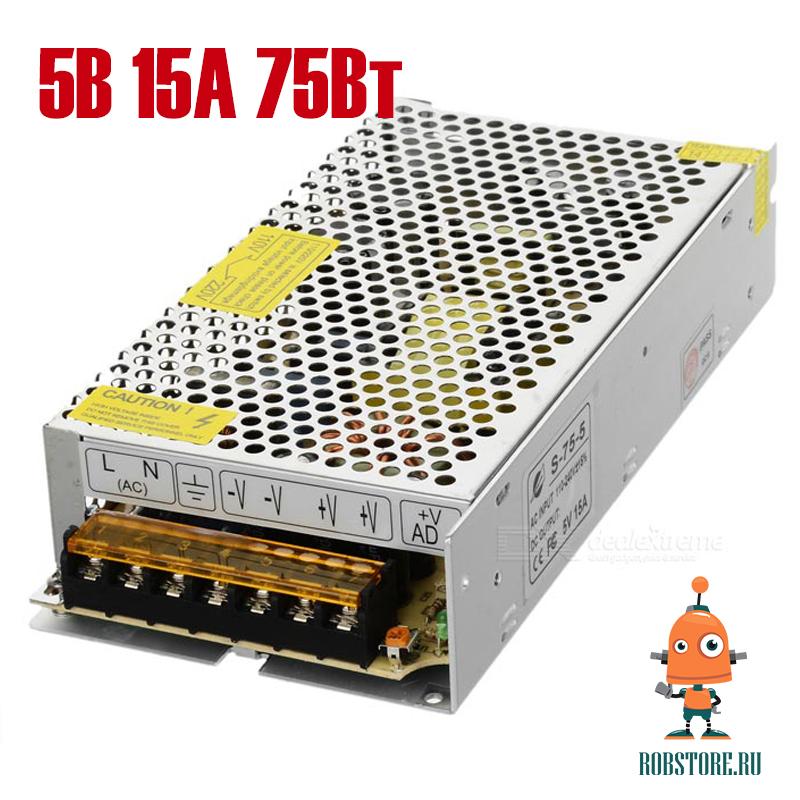 S-5-75 блок питания 5V15A75W