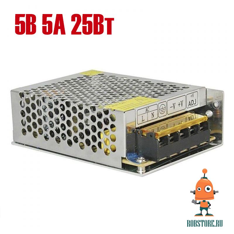 S-5-25 блок питания 5V5A25W