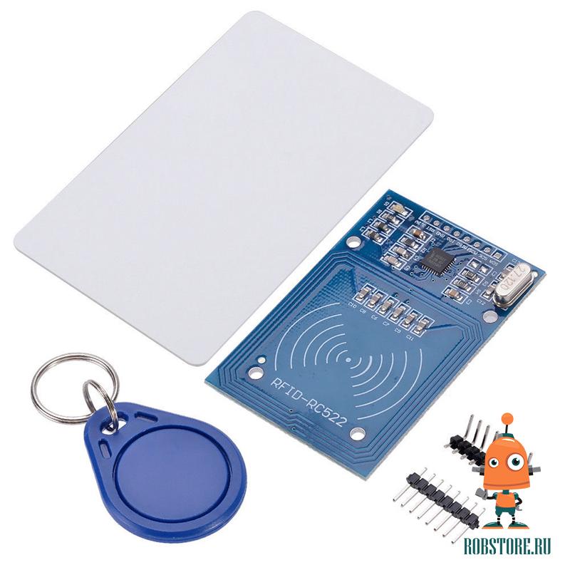 RFID Модуль RC522