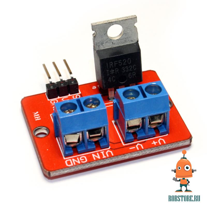 Модуль MOSFET-транзистора IRF520