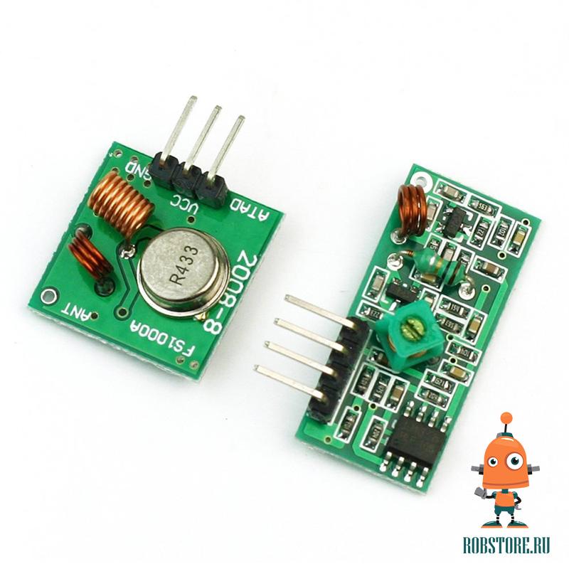 Радио удлинитель 315МГц