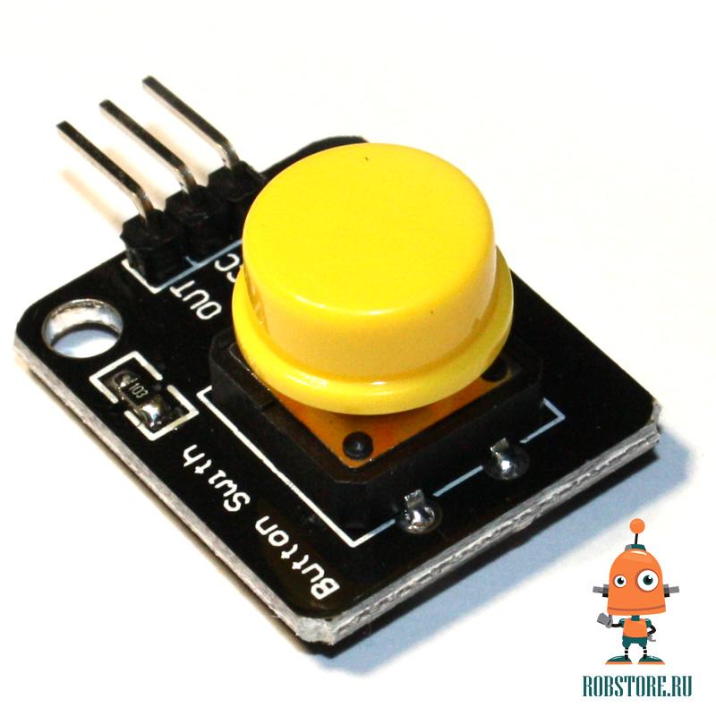 Датчик кнопка жёлтая