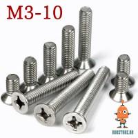 Болт М3-10мм