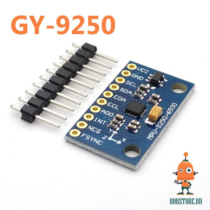 GY-9250 Гироскоп Акселерометр Магнитометр