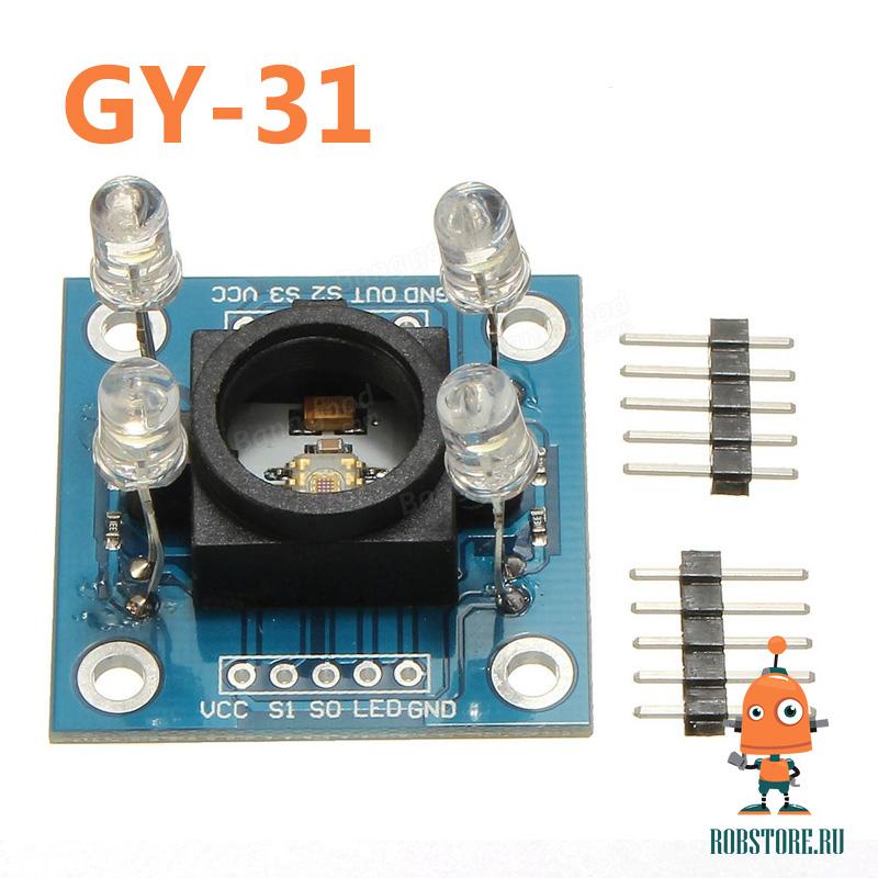 Датчик цвета GY-31 TCS3200