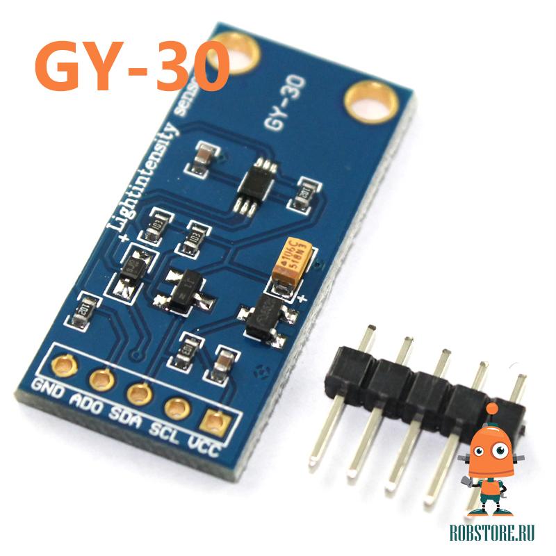 Датчик освещенности GY-30 BH1750FVI