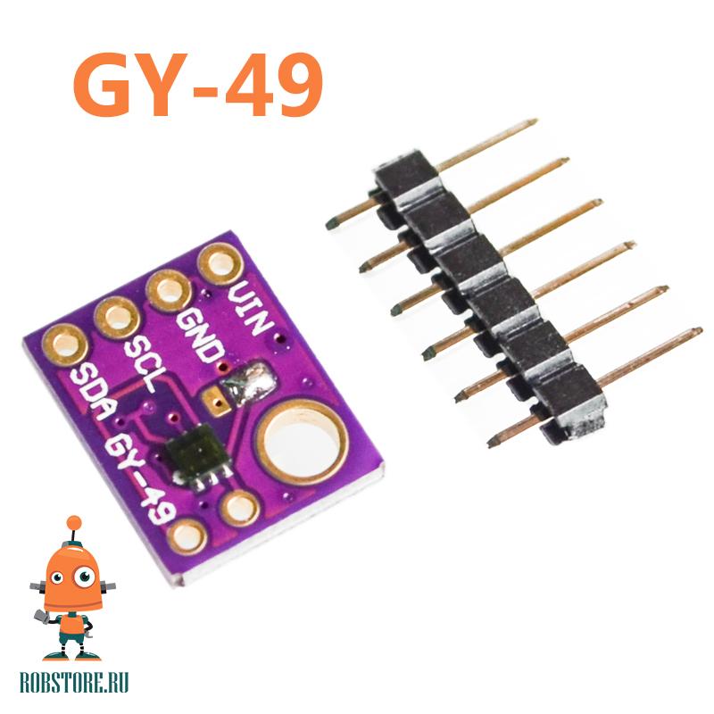 Датчик освещенности GY-49 MAX44009