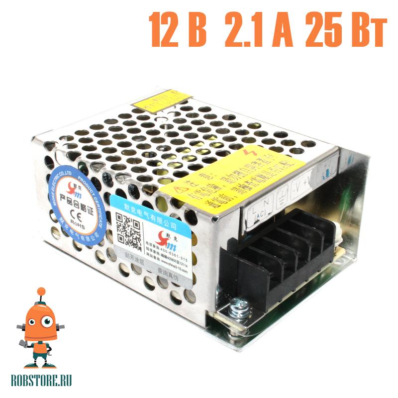 S-25-12 блок питания 12V2.1A15W