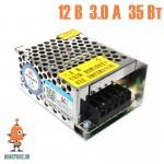 AS-35-12 блок питания 12V3A15W