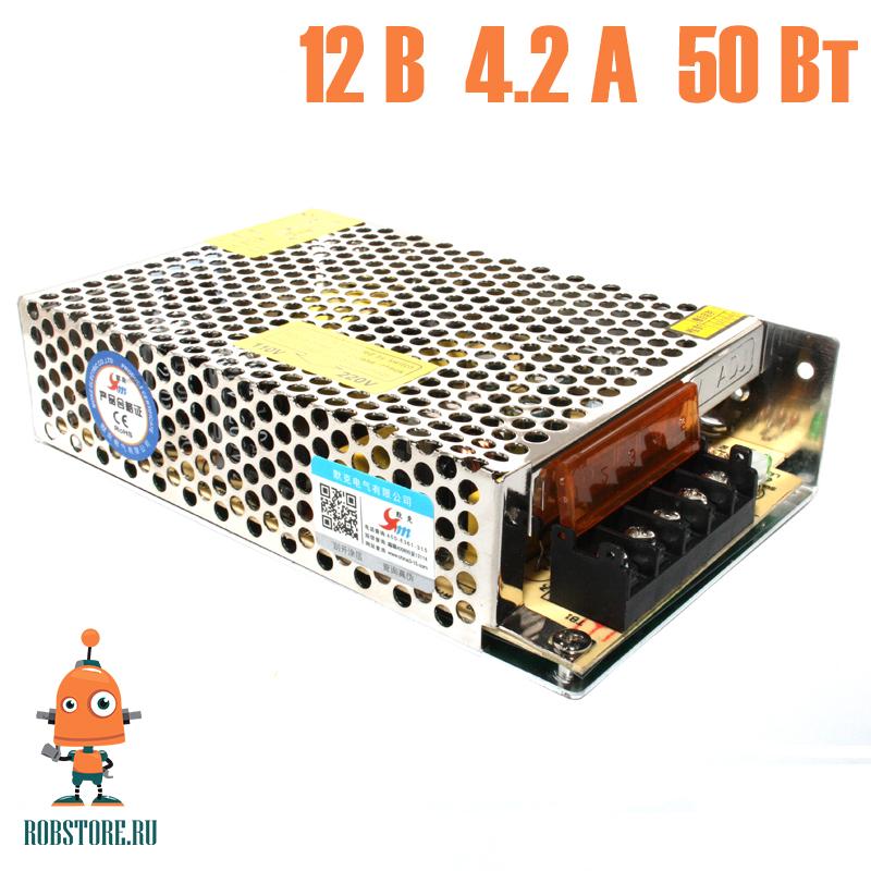 S-50-12 блок питания 12V4.2A50W