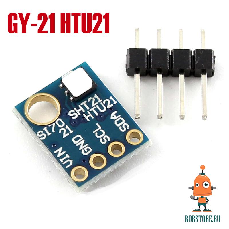 Датчик влажности и температуры GY-21 HTU21