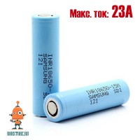 Аккумулятор Li-Ion 3,7V 1500mAh  - Samsung