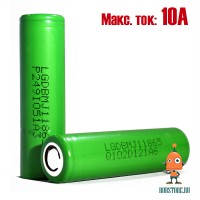 Аккумулятор Li-Ion 3,7V 3500mAh - LG